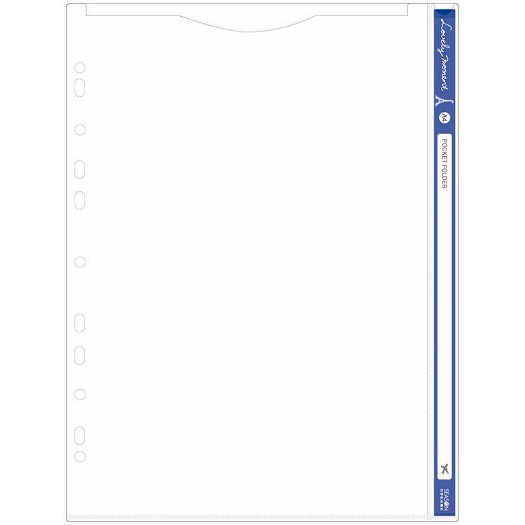【四季紙品禮品】11孔直U型文件夾-藍塔