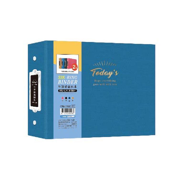 【青青】簡單生活-32K 2孔牛津紋資料卡夾-藍