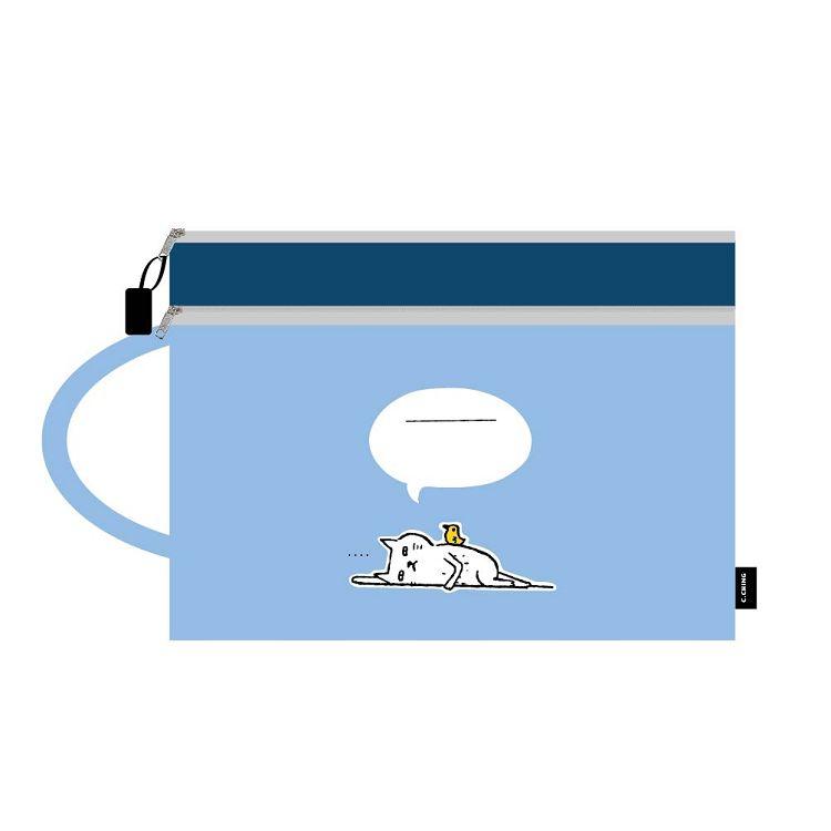 【青青】簡單生活-A4手提雙層文件袋-淺藍