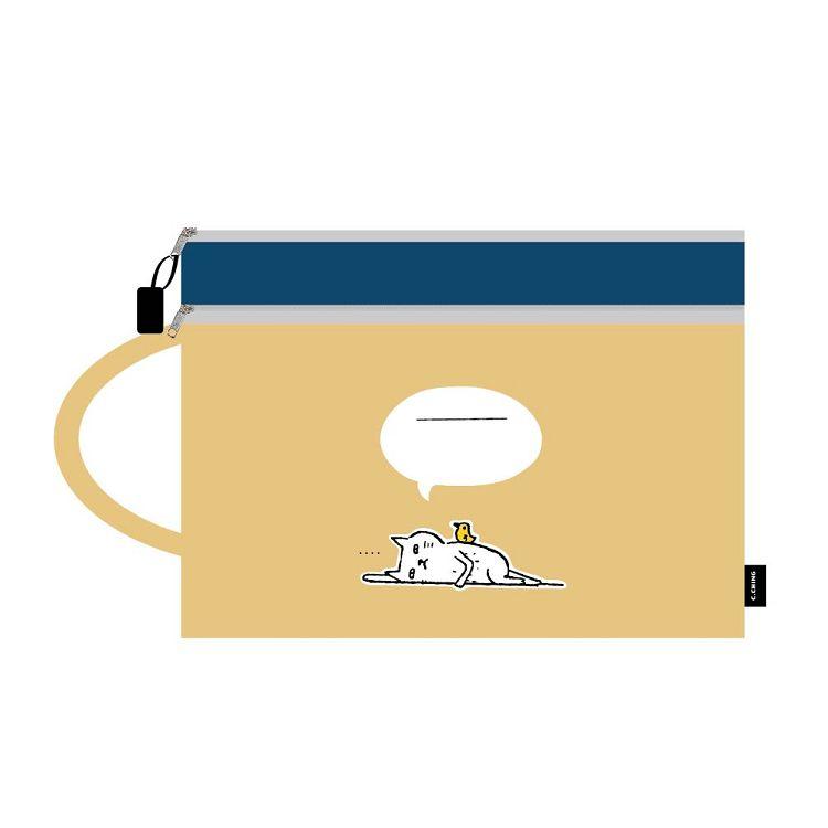 【青青】簡單生活-A4手提雙層文件袋-駝色