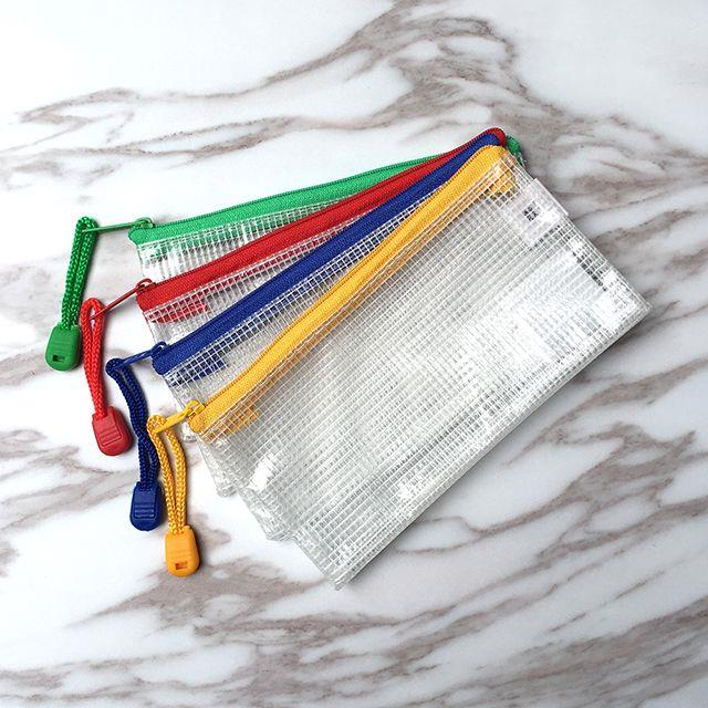 【Conifer綠的事務】B8可掛式網狀拉鍊袋 顏色隨機出貨