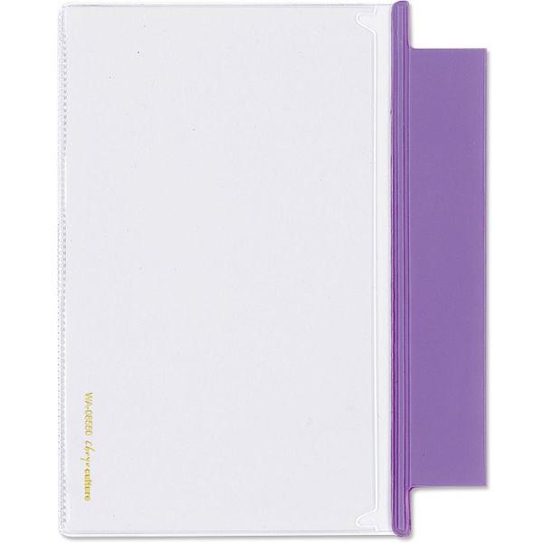 【珠友】A6/50K插卡式雙向夾+筆插袋-04紫