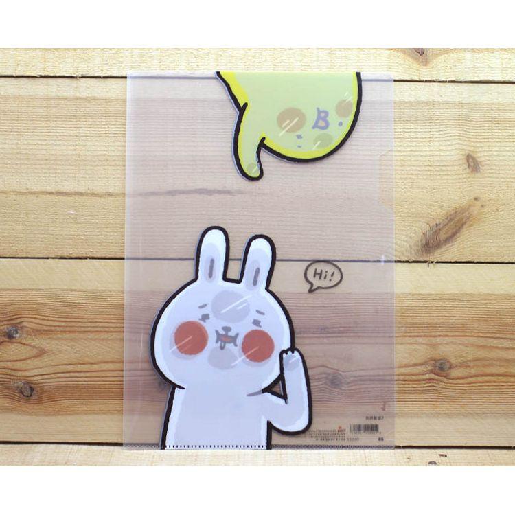 懶散兔與啾先生L夾(Hi)