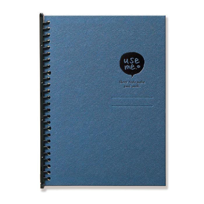 USE ME DIY 26孔夾-附內頁-藍