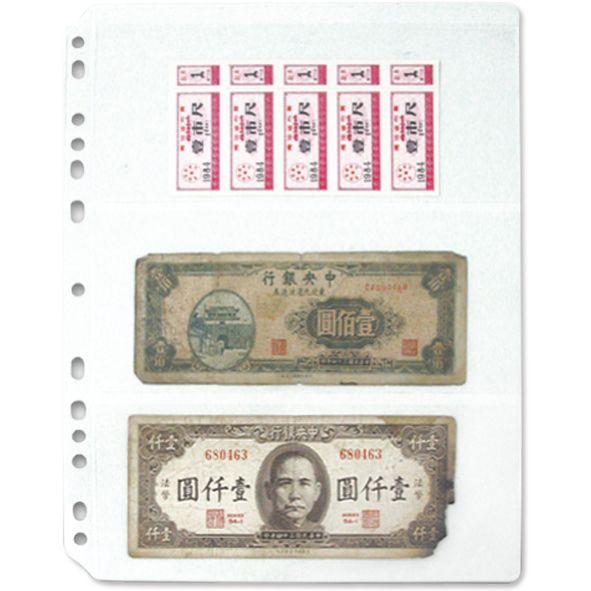 【珠友】鈔票典藏內頁(大)橫三格/5張