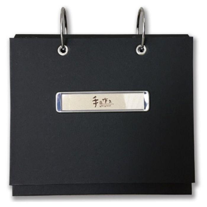 【三瑩】手作之桌上型相本-黑