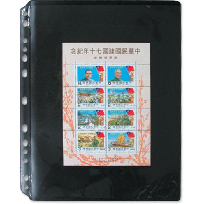 【珠友】黑底集郵卡 全一格/5張