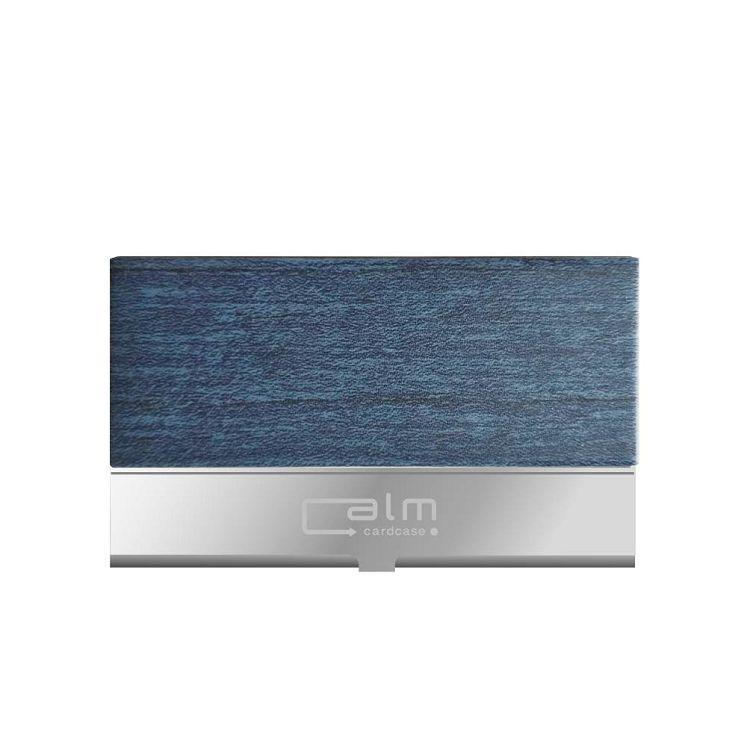 【青青】Calm-時尚木紋名片盒-藍