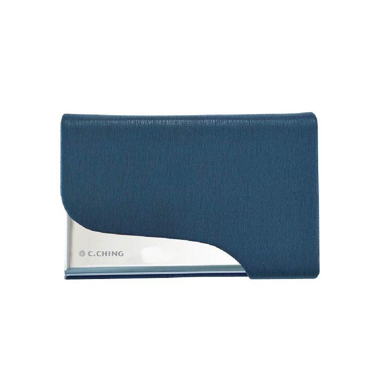 Calm-流線名片盒-藍