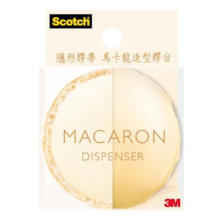 3M馬卡龍造型膠台-檸檬萊姆 (810MD-2)