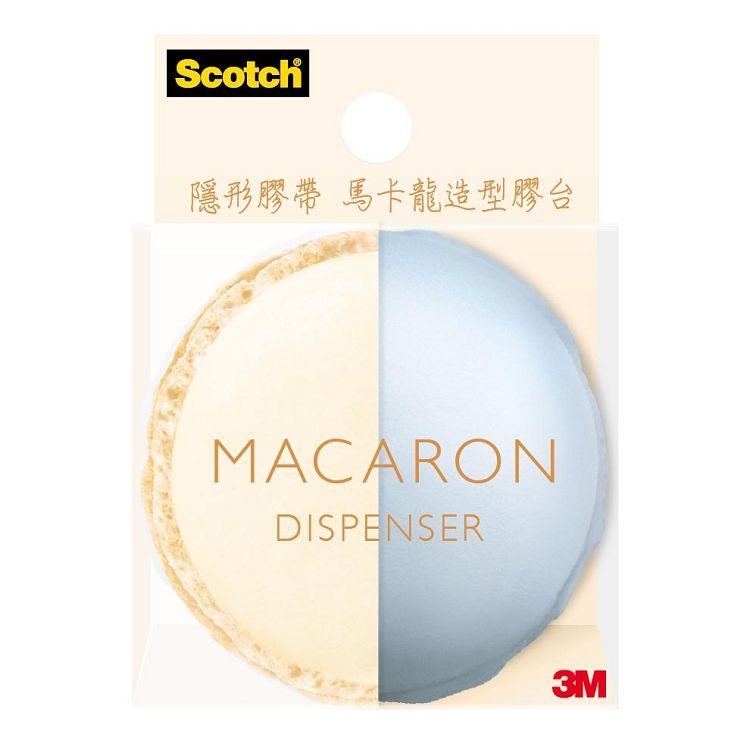 3M馬卡龍造型膠台-藍莓優格 (810MD-4)