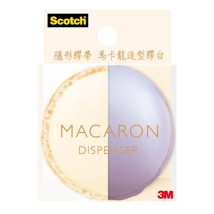3M馬卡龍造型膠台-薰衣草 (810MD-5)