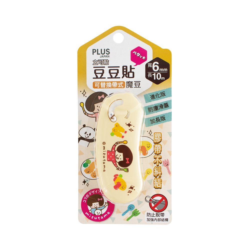 PLUS水玉版魔豆豆豆貼正帶6mmx10M-吃大餐 (限量版)