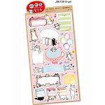 【九達】紙膠帶留言貼-Cat