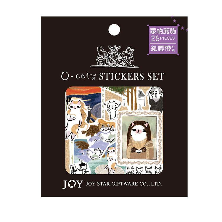 【九達】O-Cat紙膠帶材質小物貼-名畫貓