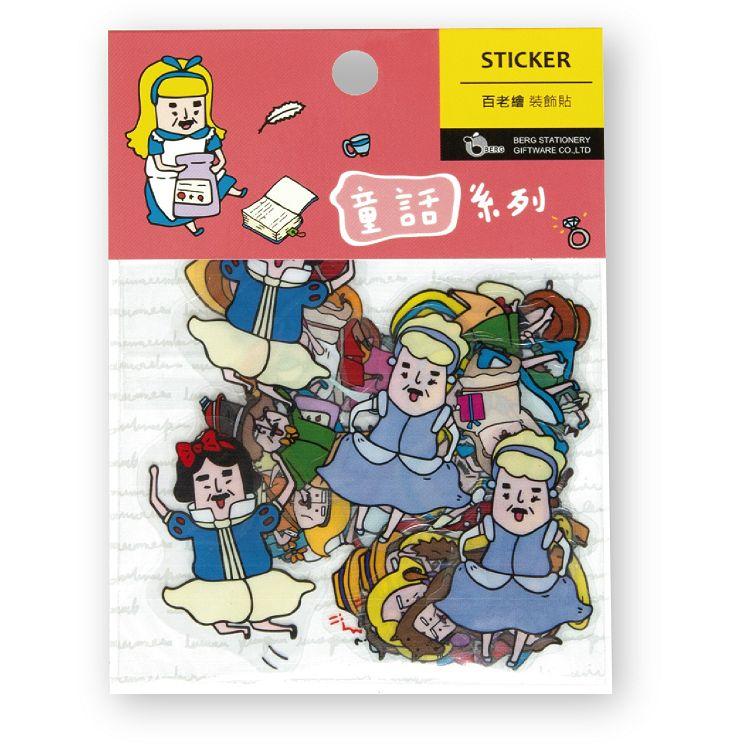 【柏格文具】百老繪(透明)貼紙包-童話