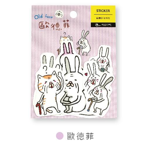 【柏格文具】貼紙包-歐德菲