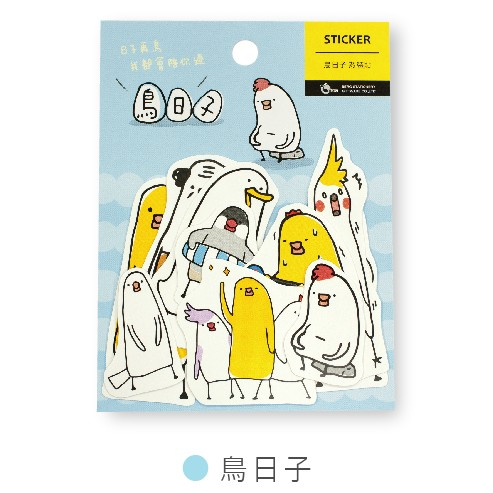 【柏格文具】貼紙包-鳥日子