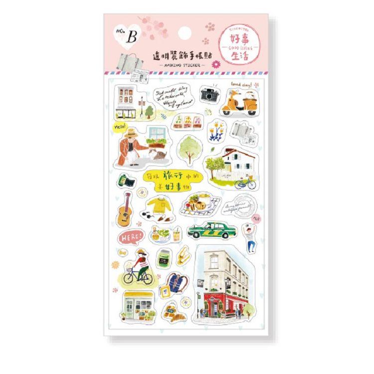 【三瑩】好事生活透明裝飾貼-粉