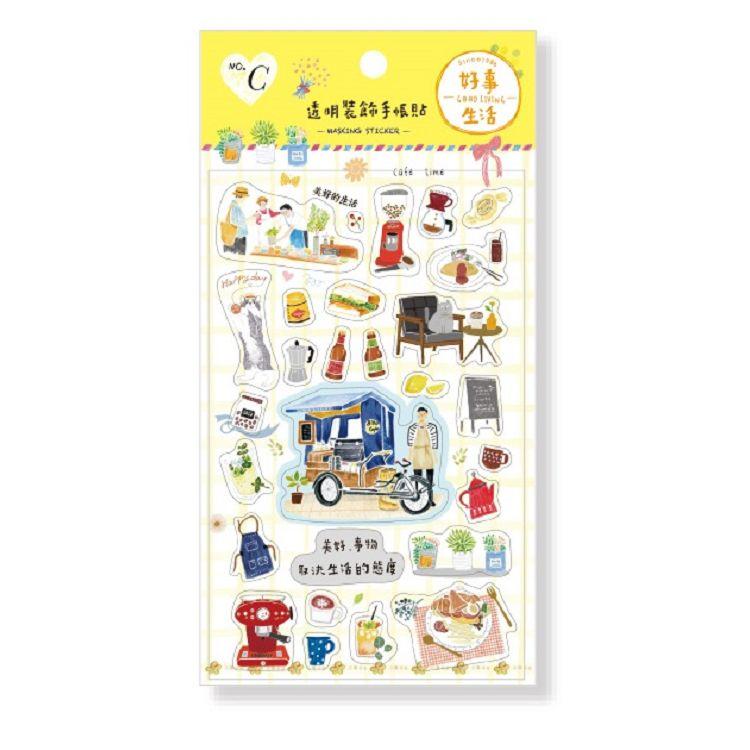 【三瑩】好事生活透明裝飾貼-黃