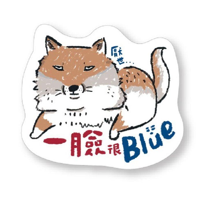 【三瑩】造型裝飾貼-一臉Blue