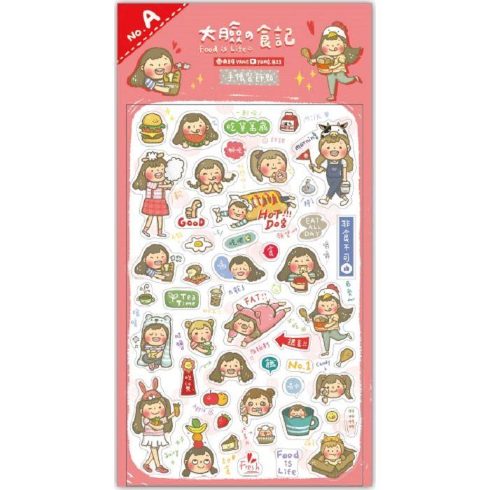 【三瑩】透明裝飾貼紙-大臉食記