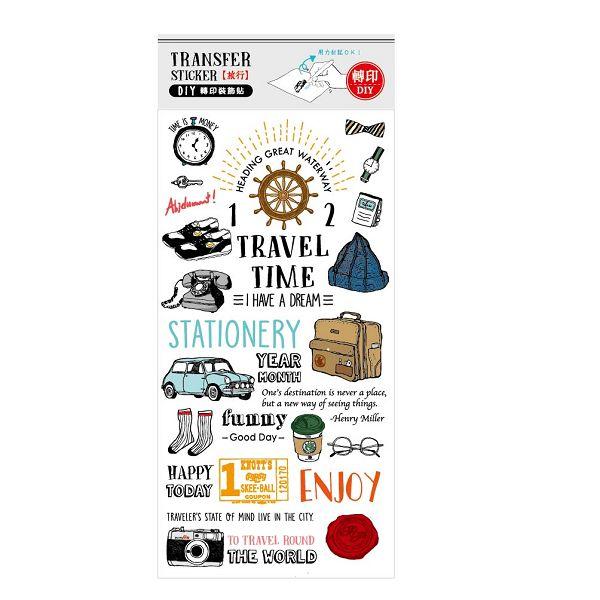 旅行時光-DIY轉印裝飾刮刮貼-旅行