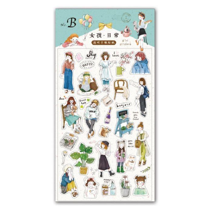【三瑩】女孩日常2透明裝飾貼紙-藍