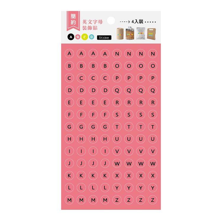 【青青】簡單生活-純色英文字母裝飾貼4入
