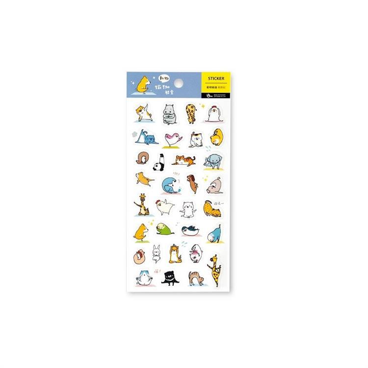 【柏格文具】動物-瑜珈教室裝飾貼