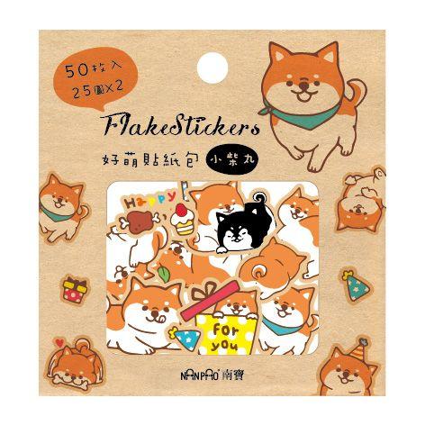 【南寶興】好萌斬型貼紙包-柴犬咖