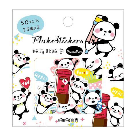 【南寶興】好萌斬型貼紙包-熊貓