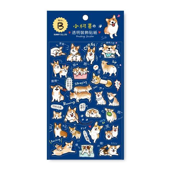 小柯基透明裝飾手帳貼紙-藍