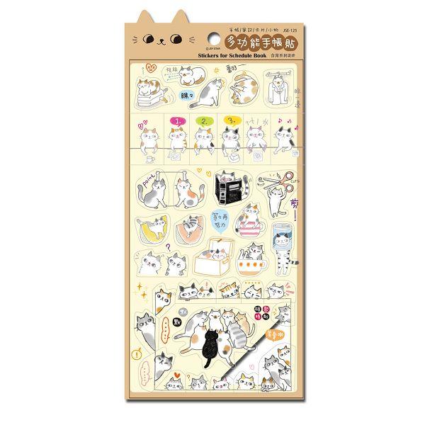 【九達】O-CAT透明手帳貼紙-卡其