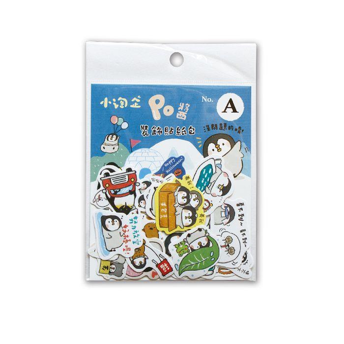 小淘企PO醬裝飾貼紙包-藍