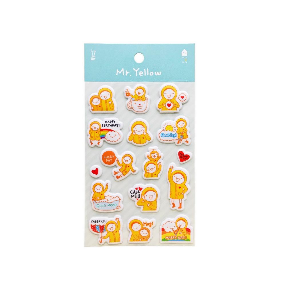 JzFun `0416X1024泡泡裝飾貼-Mr.Yellow