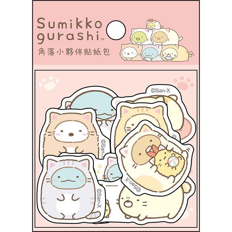 角落小夥伴貼紙包-貓咪