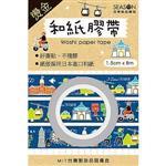 燙金紙膠帶-台北