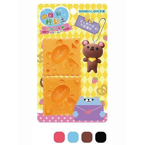 雄獅CL511輕黏土DIY小吊飾組-小熊