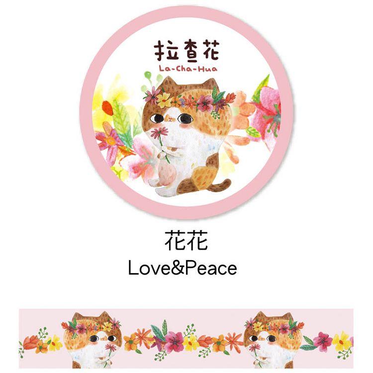 拉查花紙膠帶-Love&Peace 花花