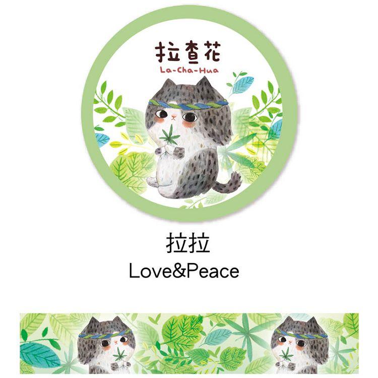 拉查花紙膠帶-Love&Peace 拉拉
