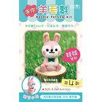 【四季】羊毛氈娃娃-粉兔