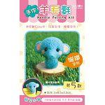 【四季紙品禮品】羊毛氈磁鐵-藍象