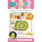 【四季】羊毛氈磁鐵-蛋糕