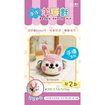 【四季】羊毛氈手環-粉兔