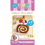 【四季】羊毛氈手環-蛋糕