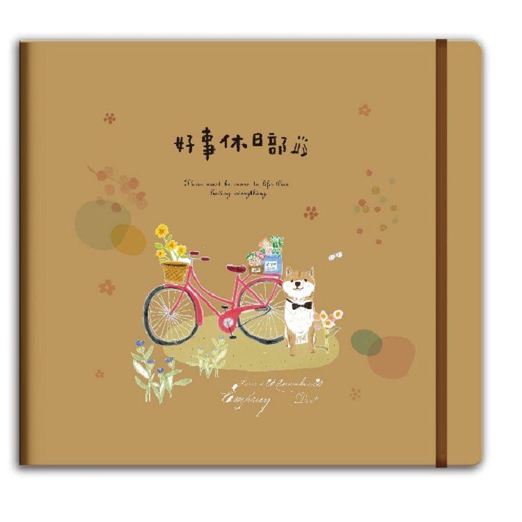 【三瑩】好事生活DIY相本套組大-腳踏車