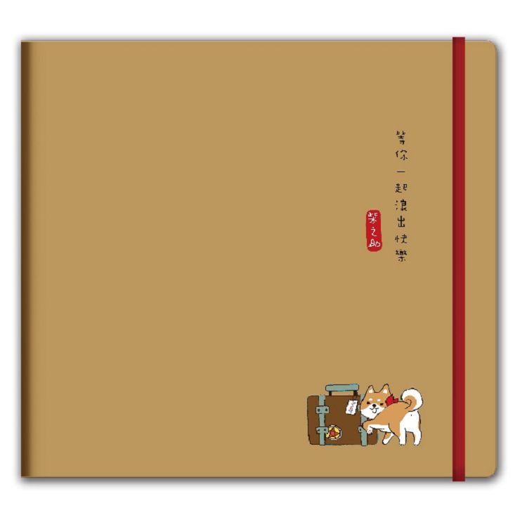 【三瑩】柴之助DIY相本套組大-牛皮