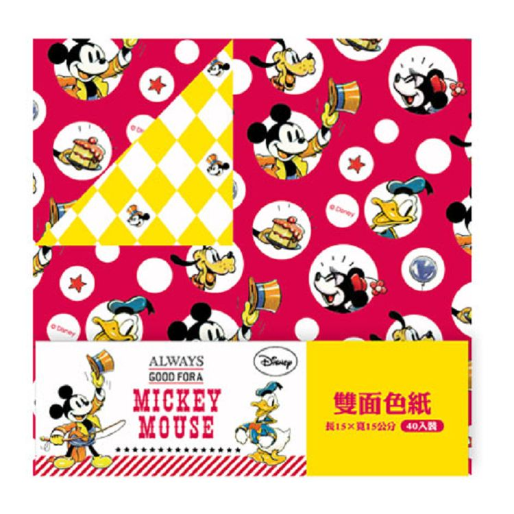 【南寶興】迪士尼雙面色紙-復古米奇
