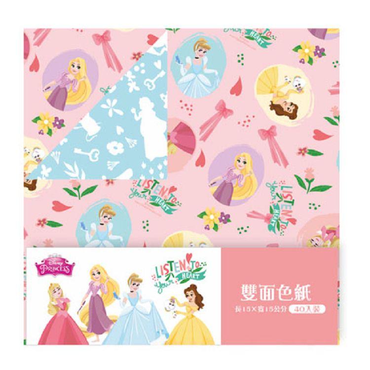 【南寶興】迪士尼雙面色紙-公主